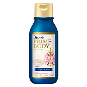 ビオレ プライムボディ オイルinボディミルク フラワーガーデンの香り